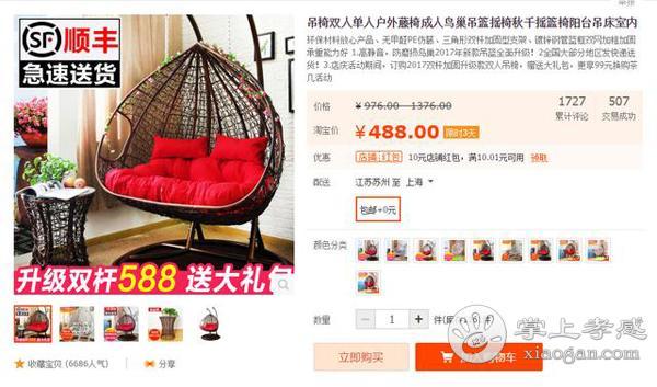 孝感人在网上买哪些家具比较划算?孝感人哪些家具在网上买划算?[图3]