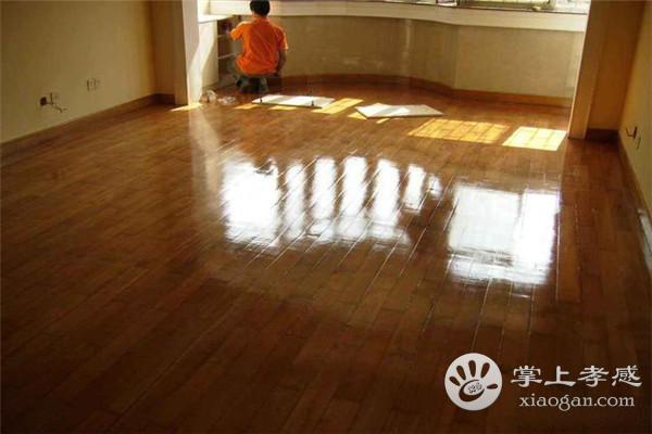 孝感装修要不要给地板打蜡?孝感装修地板打蜡怎么做才好?[图2]