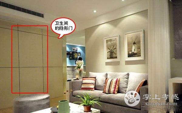 孝感新房卫生间对着客厅应该如何装修?卫生间正对客厅怎么装修好?[图4]