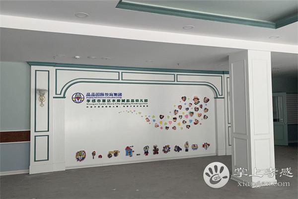 孝感赛达水岸城晶晶国际双语幼儿园将于今年九月开始招生![图3]
