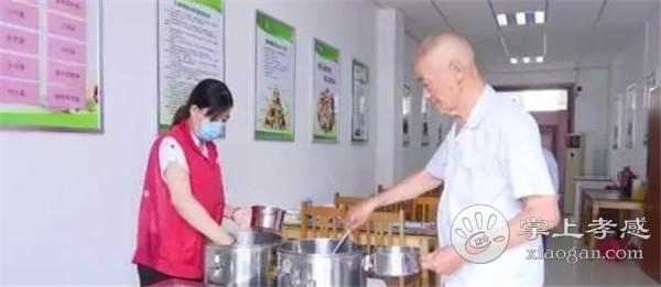 孝感晒书台社区为老人提供就餐食堂!符合条件老人免费吃![图1]