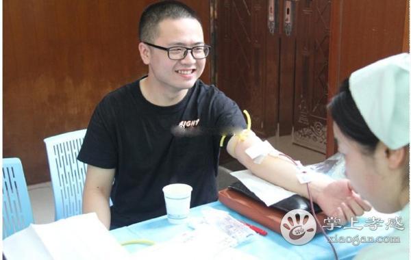 孝感市中心血站联合汉川市人民医院开展无偿献血活动[图1]