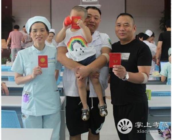孝感市中心血站联合汉川市人民医院开展无偿献血活动[图3]