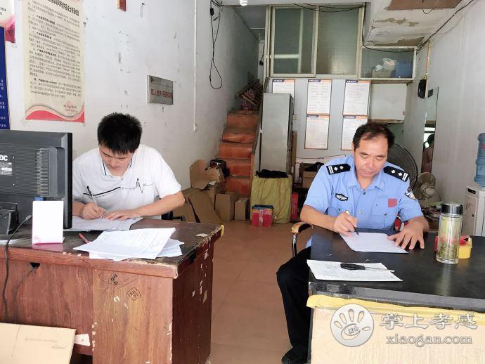 大悟县公安局内保大队签订物流寄递业安保责任书[图1]