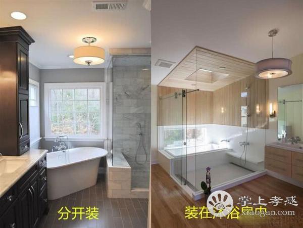 孝感带浴缸的卫生间如何装修?带浴缸的卫生间怎么装好?[图2]