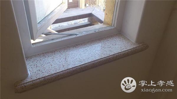 孝感新房窗户需要装窗台石吗?新房装修安装窗台石的好处介绍[图4]
