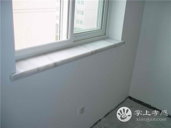 孝感新房窗户需要装窗台石吗?新房装修安装窗台石的好处介绍[图5]