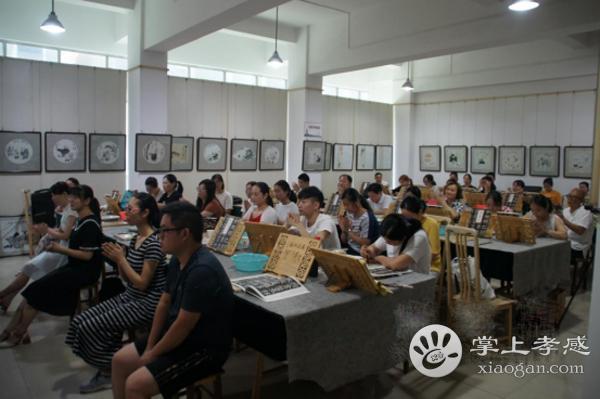 2019翰墨薪传·安陆市公益美术培训班正式开班[图2]