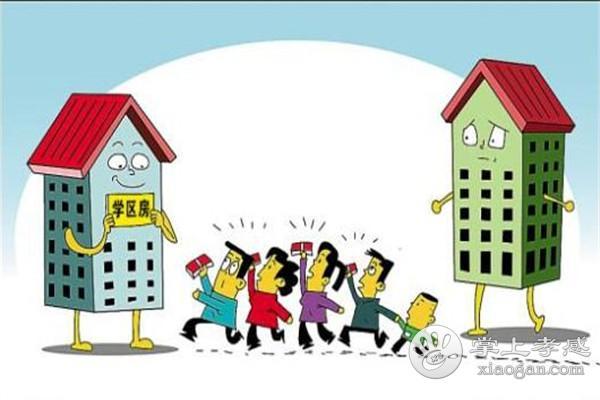 孝感学区房一户一学位什么时候开始实施的?孝感学区房一户一学位有哪些政策?[图1]