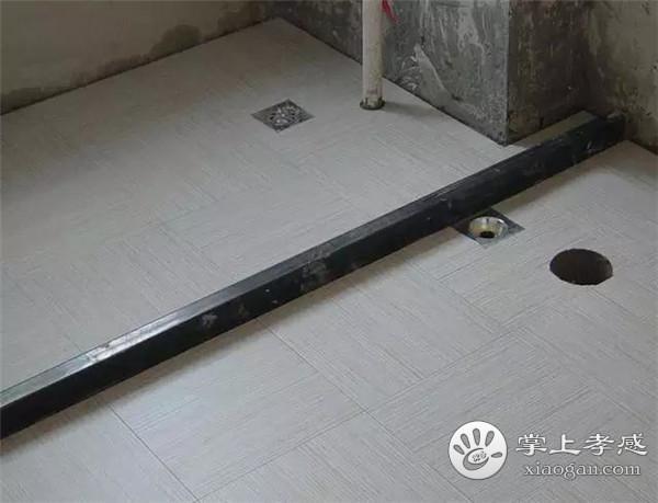 孝感卫生间装修选择哪种材质的挡水条好?挡水条材质介绍[图1]