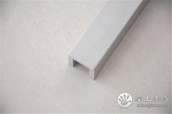 孝感卫生间装修选择哪种材质的挡水条好?挡水条材质介绍[图2]