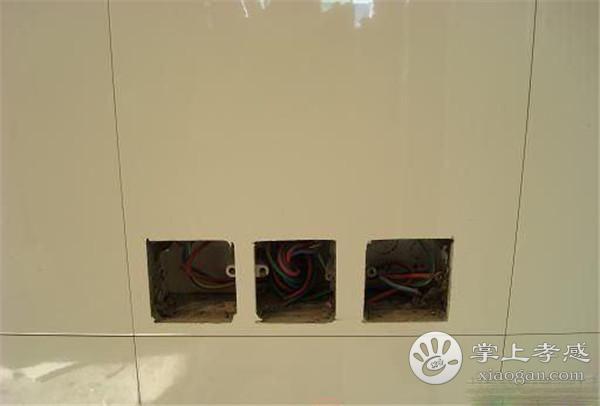 孝感装修新房插座太多有什么后果?装修新房时插座太多会怎么样?[图1]