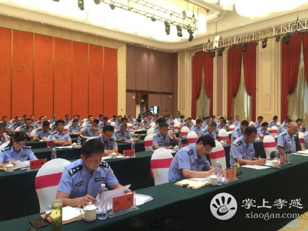 孝感市公安机关召开扫黑除恶专项斗争推进会[图2]