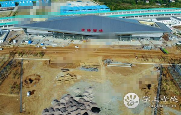 安陆西站8月工程进度:站前广场、外部装饰还有站前公路都在修建中!(附航拍视频)[图2]