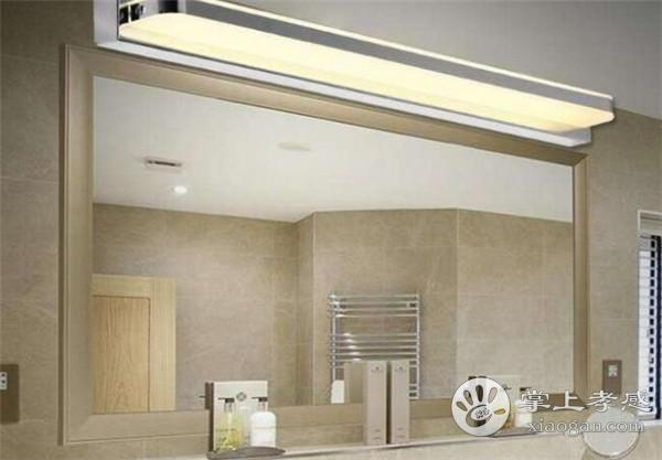 孝感卫生间装修要不要安镜前灯?卫生间安装镜前灯好处介绍[图1]