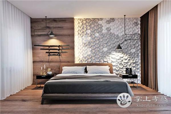 孝感男性卧室应该怎么装修?男性卧室适合什么风格?[图1]