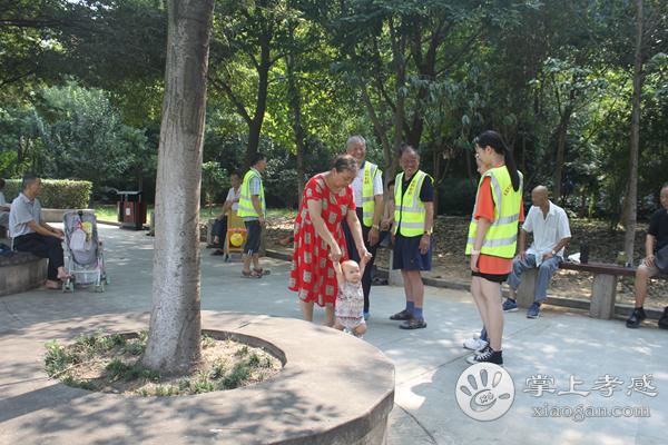 书院街道北外社区第二次开展暑期志愿服务活动[图2]