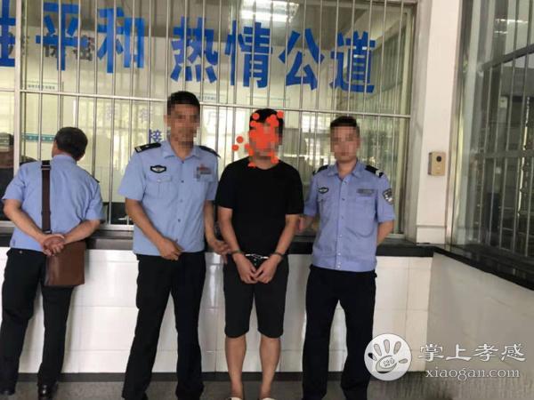 安陆东城派出所抓获一名电信诈骗嫌疑人[图1]