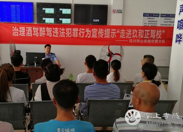 汉川交警深入各场所开展酒驾宣传活动[图2]