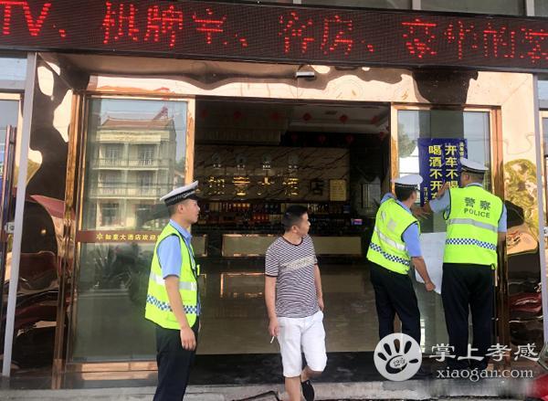 汉川交警深入各场所开展酒驾宣传活动[图3]