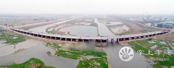 好消息!孝感八一大桥新建桥梁将于9月6日正式通车[图2]