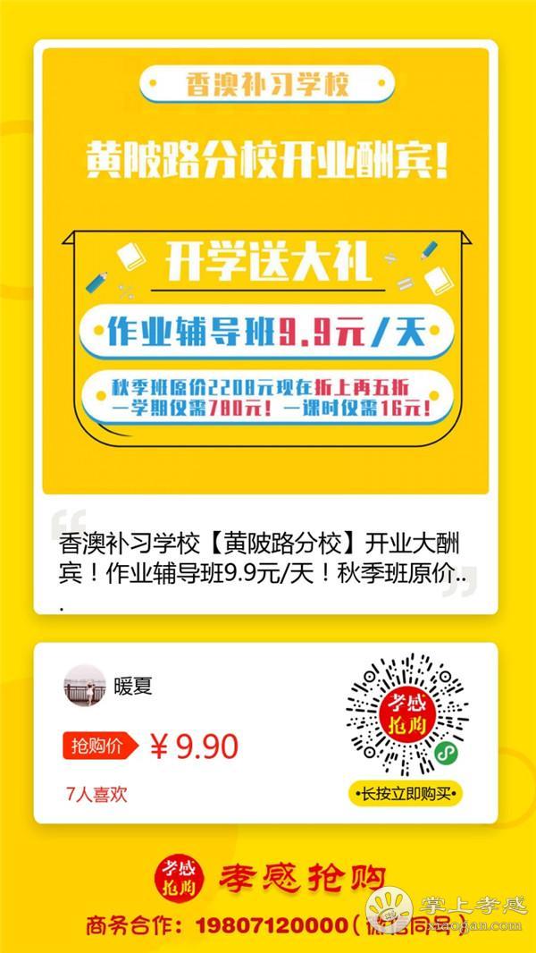 【豪亨世家健康牛排】價值69元皇家七味牛排免費送,還有免費自助餐![圖2]