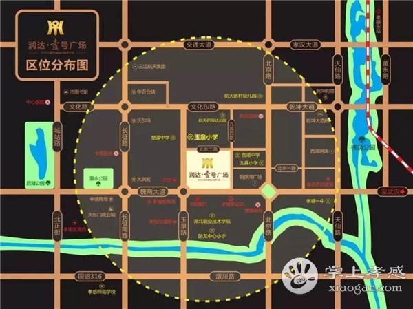润达·壹号广场,第六代城市商业综合体,孝感新风向标![图4]