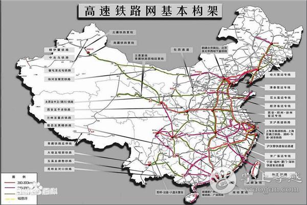 孝感南站规划出炉!预计2019年开工建设,2021年投入使用![图1]