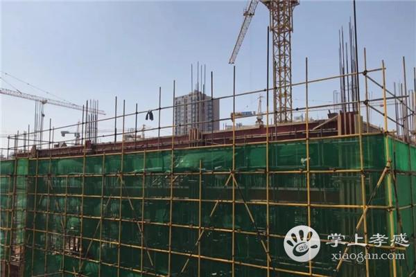 孝感润达壹号广场9月工程进度:国际星级酒店已建造11层、12号楼已建造到18层,生鲜市场已封顶[图5]