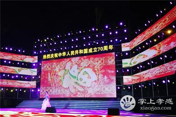 """""""孝感红""""贡茶公司庆祝中华人民共和国成立70周年专场文艺晚会精彩来袭![图3]"""