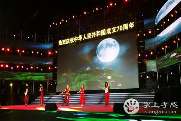 """""""孝感红""""贡茶公司庆祝中华人民共和国成立70周年专场文艺晚会精彩来袭![图1]"""