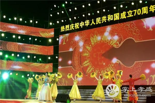 """""""孝感红""""贡茶公司庆祝中华人民共和国成立70周年专场文艺晚会精彩来袭![图2]"""