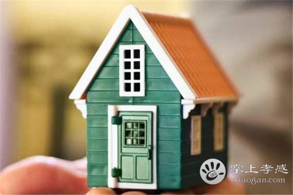 孝感人办理房屋过户手续需要注意什么?办理房屋过户手续注意事项一览![图3]