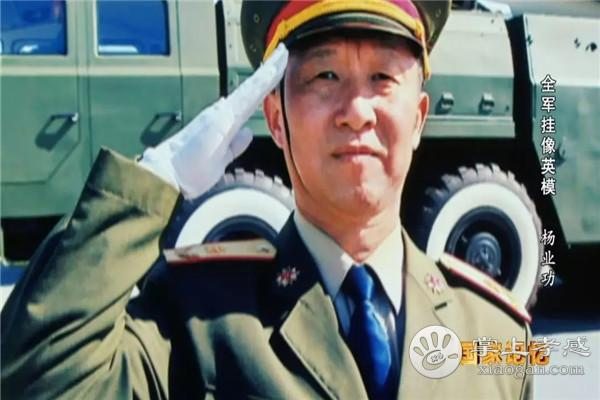 """应城英雄""""导弹司令""""杨业功的故事,你了解吗?[图3]"""