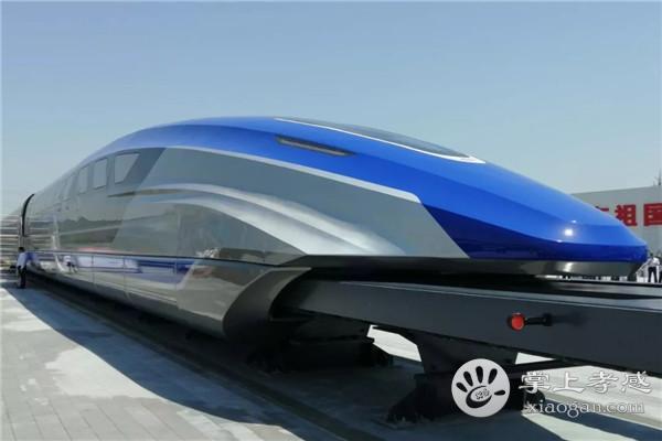 """时速600公里!""""超级列车""""或落地湖北!孝感到广州仅需……[图2]"""