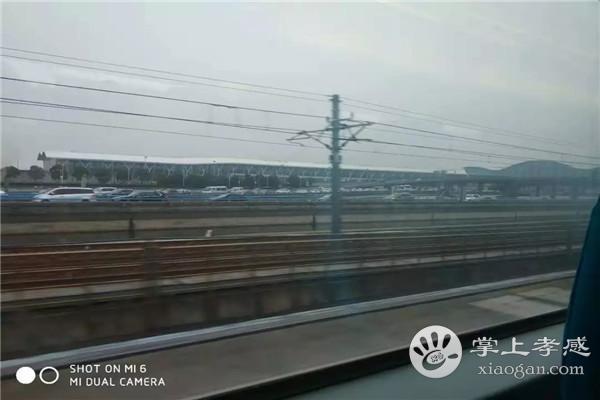 """时速600公里!""""超级列车""""或落地湖北!孝感到广州仅需……[图3]"""