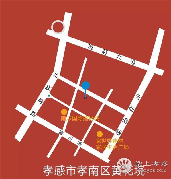 """""""嘉红·黄鹤楼酒陈香杯""""孝感市书法美术作品展来袭![图4]"""
