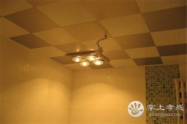 孝感卫生间应该选择什么类型的浴霸?什么样的浴霸比较好?[图1]
