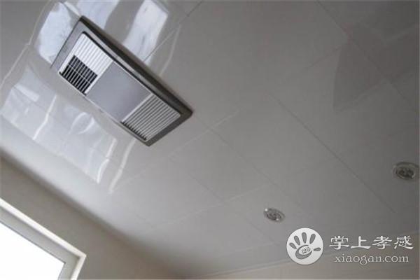 孝感卫生间应该选择什么类型的浴霸?什么样的浴霸比较好?[图2]