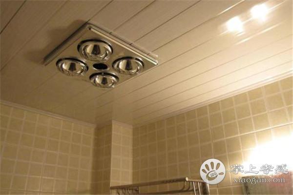 孝感卫生间应该选择什么类型的浴霸?什么样的浴霸比较好?[图3]