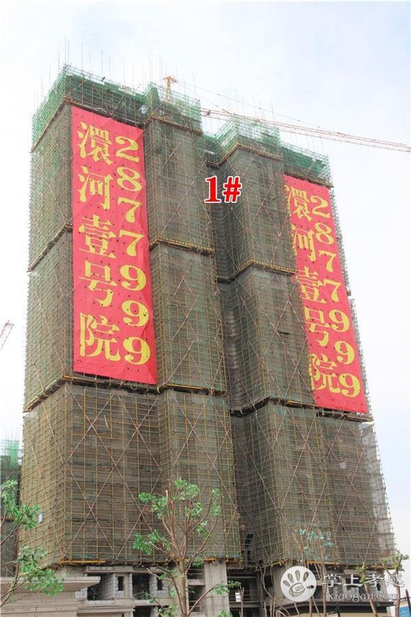 孝感力标·澴河壹号院10月进度:2#楼已建至25层[图2]