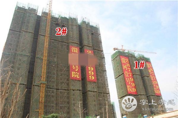 孝感力标·澴河壹号院10月进度:2#楼已建至25层[图1]