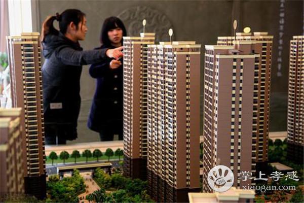 孝感同一楼栋的房子应该怎么选?同一楼栋需要考虑什么因素?[图2]