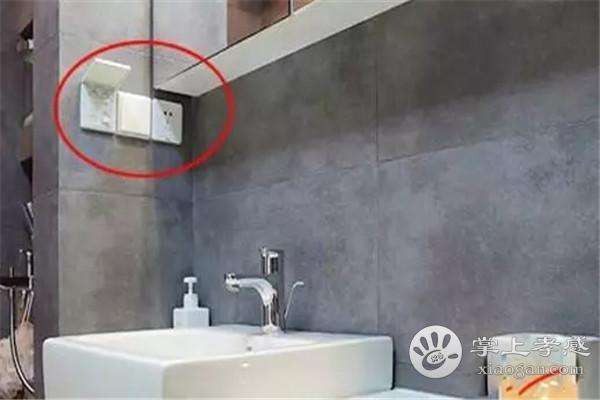 孝感卫生间灯开关应该装门外还是门内?哪一种方式比较好?[图2]