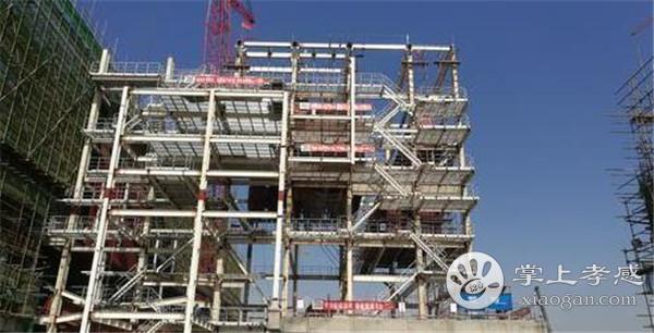 孝感生活垃圾焚烧发电项目11月工程进度:正在安装主体楼混凝土模板[图1]