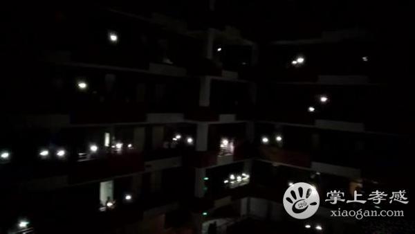 漢川市11月16日新停電通知[圖1]