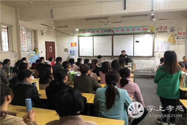 孝昌县文源学校召开家长会 [图2]