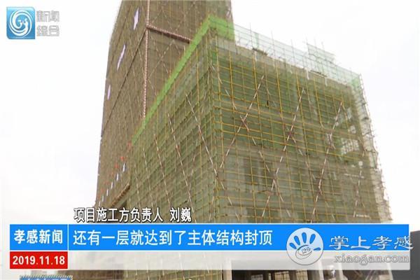 湖北楚鹏检测科技大楼项目主体建筑将于11月底封顶,2021年全面投产![图4]