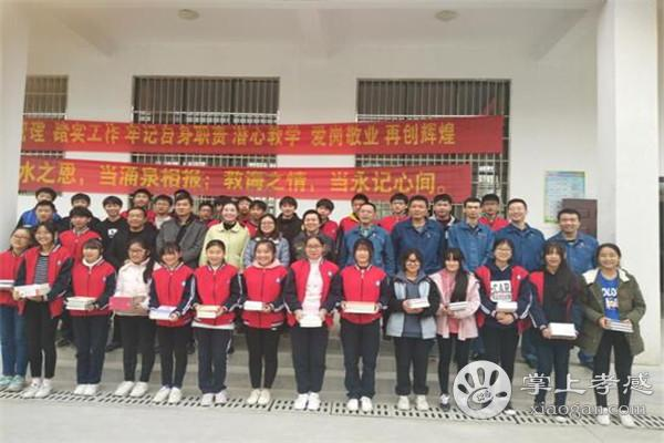 华能应城热电为天鹅镇中心学校捐赠图书[图3]