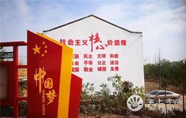 云夢陸洼村:發展特色產業,創新扶貧模式![圖1]